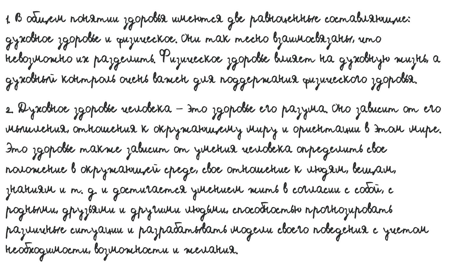 Рукописный шрифт MMerk Test онлайн на сайте hfont.ru