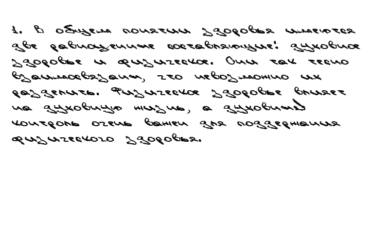Рукописный шрифт from KozlovS онлайн на сайте hfont.ru