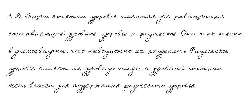 from Masha