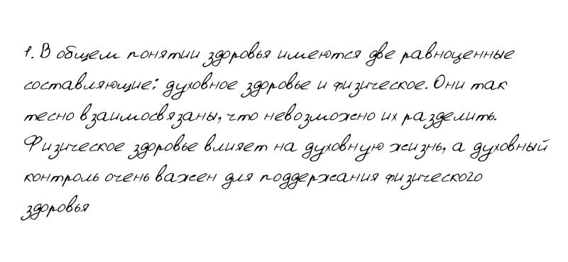 from NikolayM