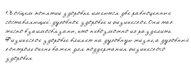from OlgaM