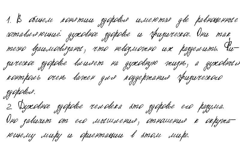 from Tatyana