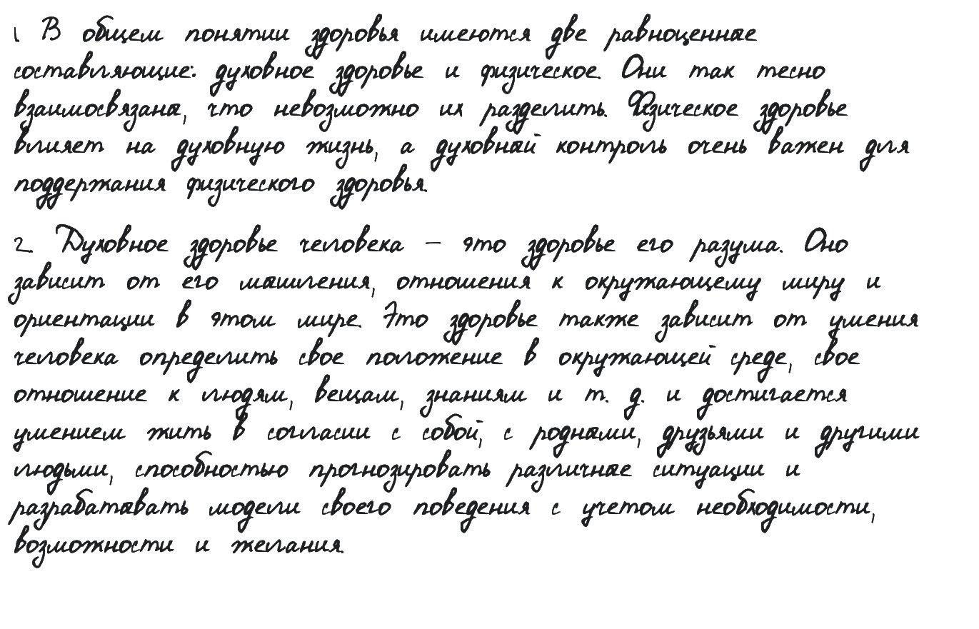 from Natalia